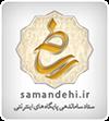 ghomashin logo-samandehi